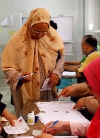 Eleição no Egito (Foto: Agência EFE)