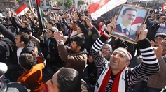 siria (Foto: AP)