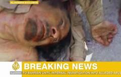 A TV Al Jazeera divulgou imagens do que seria o corpo de Muammar Khadafi logo após ele ser morto por rebeldes em Sirte (Foto: Al Jazeera/AP)