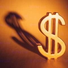 Em queda: Caixa e BB já haviam anunciado redução nos juros para pessoas físicas e empresas (Foto: Reprodução Internet)