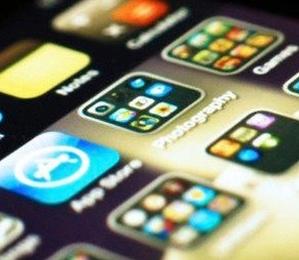 Aplicativo para celular (Foto: Getty Images)