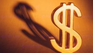 Já a Dívida Pública Federal Externa aumentou 5,51% no período e encerrou o mês em mais de R$ 80 bilhões (Foto: Reprodução Internet)