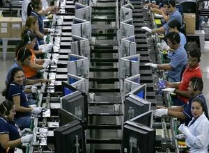Investimento da CNI faz parte do Programa de Apoio à Competitividade da Indústria Brasileira(Foto: Getty Images)