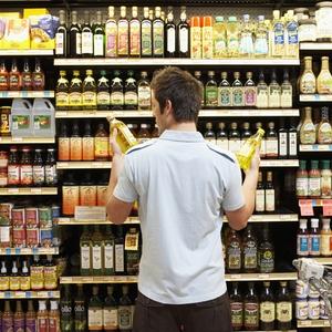 Consumo Varejo Compra Supermercado Venda (Foto: Getty Images)
