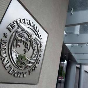 FMI: riscos são menores, mas ainda existem<br/>(Foto: Reprodução Internet)