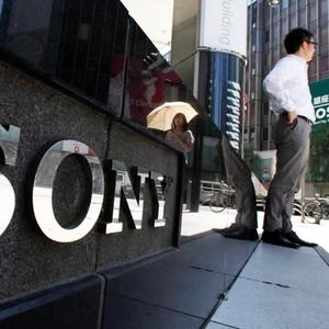 Edifício sede da Sony em Tóquio (Foto: AP Photo)