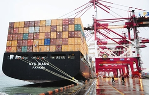 Exportação Importação Comércio Exterior Conteiner (Foto: Getty Images)