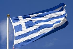 Economia da Grécia (Foto: Getty Images)