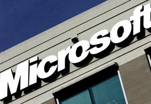 Prédio da Microsoft (Foto: Getty Images)