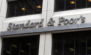 Standard & Poor's S&P (Foto: Getty Images)