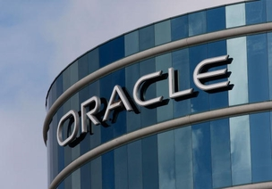 Oracle (Foto: Getty Images)