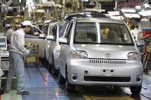 Toyota linha de produção (Foto: Getty Images)