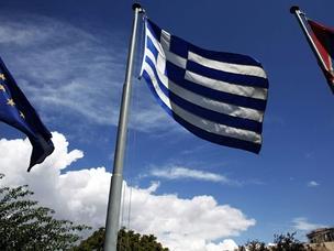 Economia da Grécia Governo da Grécia (Foto: Getty Images)