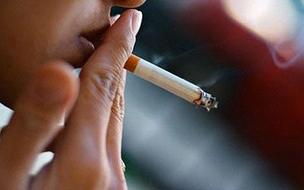 Cigarro Fumo (Foto: Getty Images)
