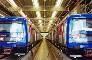 Metrô de São Paulo (Foto: Divulgação)
