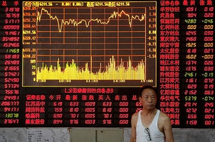Bolsa de Xangai (Foto: Getty Images)