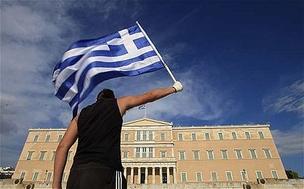 Grécia União Europeia (Foto: AFP Photos)