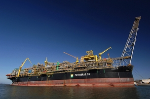 Petroleiro da Petrobras (Foto: Divulgação)