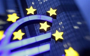 Zona do euro Banco Central Europeu BCE Eurozona (Foto: Getty Images)