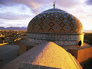 Irã (Foto: Reprodução Internet)