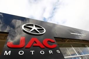 Jac Motors (Foto: Getty Images)
