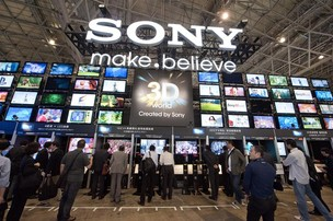 Sony (Foto: Everett Kennedy Brown/EFE)
