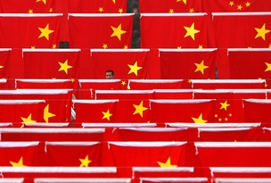 China (Foto: Getty Images)