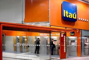 Banco Itaú Unibanco (Foto: Reprodução Internet)