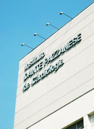 Instituto Dante Pazzanese de Cardiologia, em São Paulo (Foto: Divulgação)