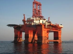 Plataforma de petróleo da Seadrill (Foto: Divulgação)