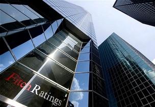 A agência de classificação de riscos Fitch Ratings (Foto: Divulgação)