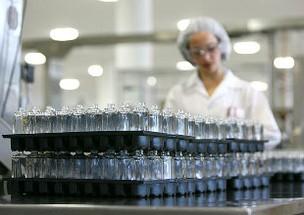 Fábrica da Natura em Cajamar, São Paulo: produção de perfumes e produtos de beleza (Foto: Divulgação)