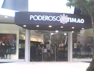 Loja Poderoso Timão (Foto: Wikimedia Commons)