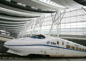 Trem-bala (Foto: Internet / Reprodução)