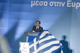 Antonis Samaras (Foto: EFE)