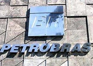 Logotipo da Petrobras na fachada da sede, no Rio (Foto: Rede Globo)