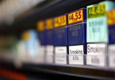 Cigarro Fumo Imperial Tobacco (Foto: Getty Images)
