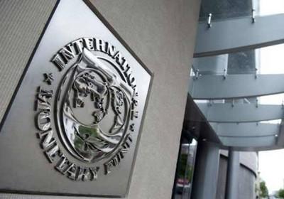 Fundo Monetário Internacional (FMI) (Foto: Reprodução Internet)