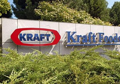 Sede da empresa Kraft Foods (Foto: Divulgação)
