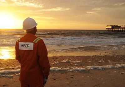 HRT Exploração de Petróleo (Foto: Divulgação)