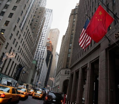 Goldman Sachs (Foto: Getty Images)