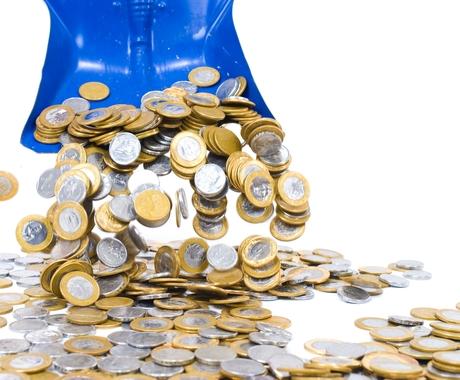 Economia do Brasil Real Finanças Juros (Foto: Shutterstock)