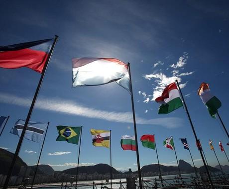 Rio+20 (Foto: Agência Efe)
