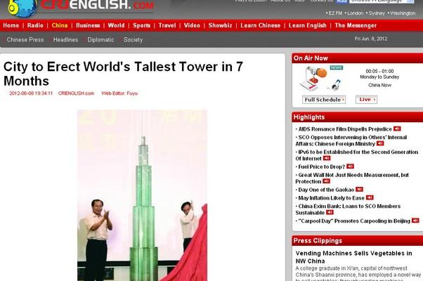 Modelo do edifício Cidade do Céu, que será o prédio mais alto do mundo com 838 metros (Foto: Reprodução Internet)