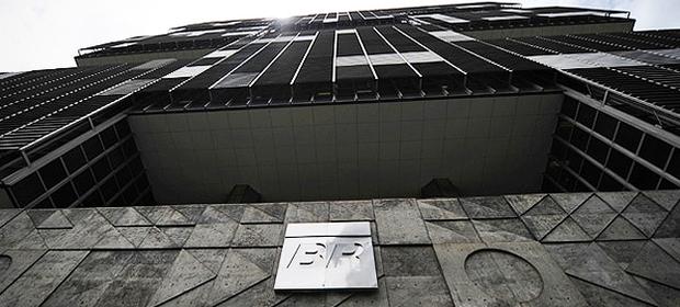 Petrobras faz bonito na lista da Forbes (Foto: Reprodução Internet)