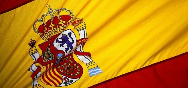 Economia da Espanha (Foto: Getty Images)