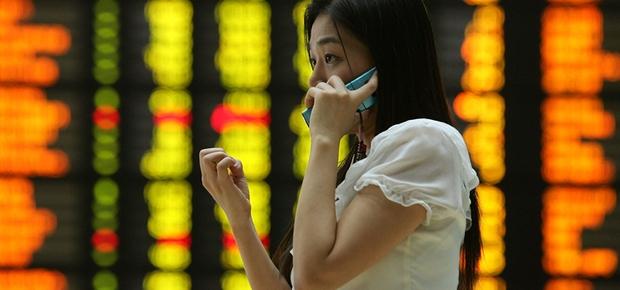 Bolsa de Seul Coreia do Sul (Foto: Getty Images)