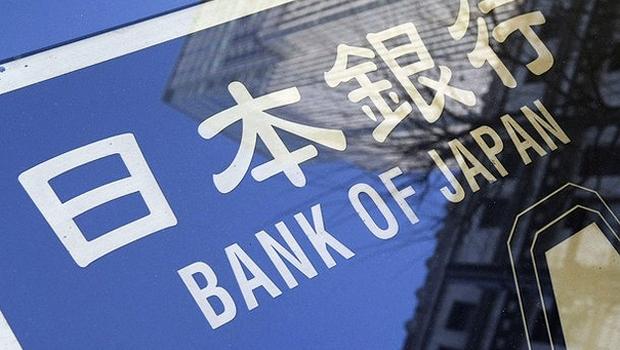 Banco do Japão (Foto: Getty Images)