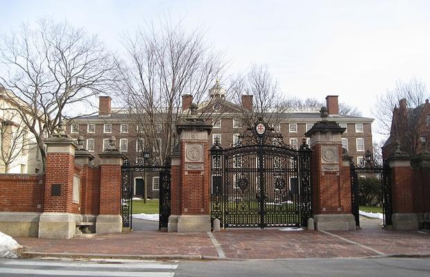 Brown University em Rhode Island, nos Estados Unidos (Foto: Wikimedia Commons/Wikipedia)
