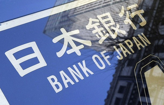 Banco do Japão (Foto: Getty Images)